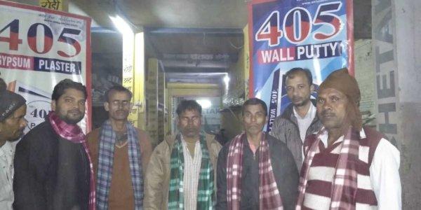 Promotion Activity of 405 Packed Dust Rori Reta